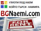 BGNaemi.com – Обяви за наеми на имоти