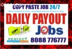 Daily Payout   Kammanahalli job 751   Data Entry Job   Captc