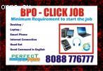 741 Part time Job | PMS offers online Captcha - Data Entry J