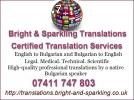 Translation services English to Bulgarian and Bulgarian to E