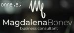 Магдалена Бонев - бизнес консултант
